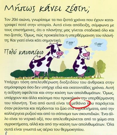 poly_kaysaerio1